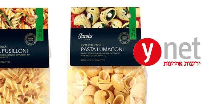 פסטה ואורז: המוצרים בסיסיים – האריזות לא