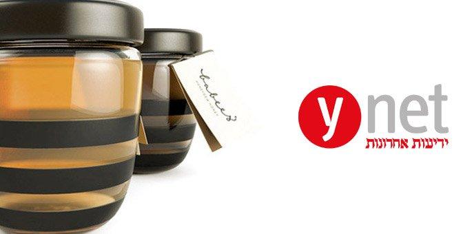 עיצוב: באריזות צנצנות הדבש, פחות זה יותר
