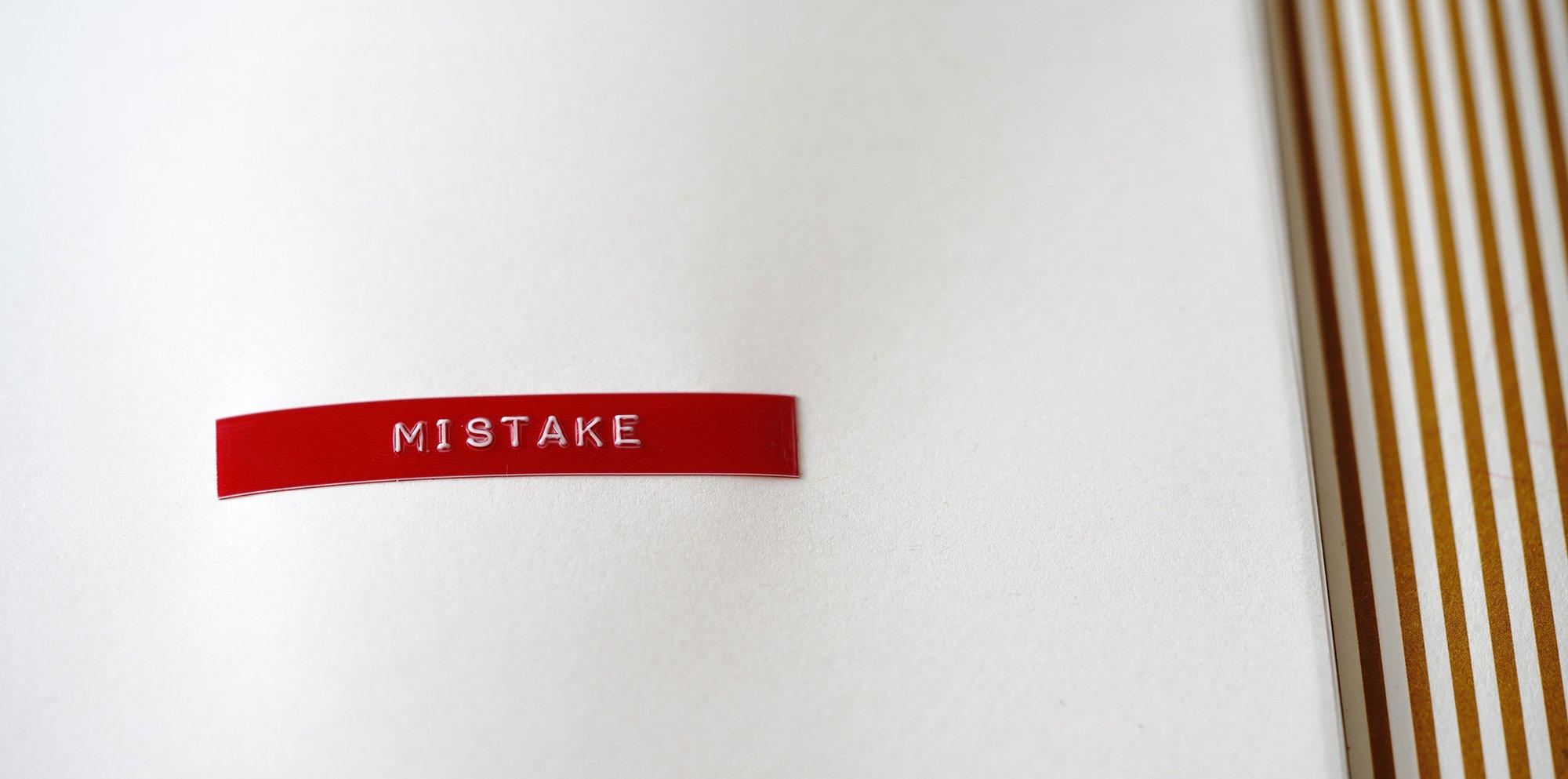 טעויות המיתוג